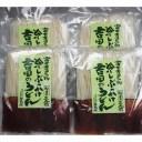 【ふるさと納税】冷しぶっかけ吉田のうどん(3人用平袋 ×4パ