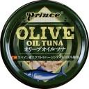 【ふるさと納税】a15-058 OL50 オリーブオイルツナ
