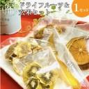 【ふるさと納税】栄養豊かなハーブとドライフルーツ&玄米セット