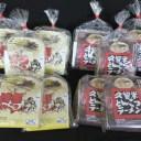 【ふるさと納税】【A-424】福岡県豚骨ラーメン食べくらべ