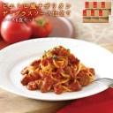 【ふるさと納税】ピエトロ ピエトロ風ナポリタン 6食セット