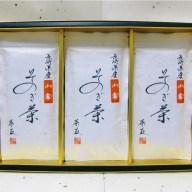 【ふるさと納税】BAM003 【そのぎ茶】30セット限定!山