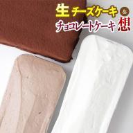【ふるさと納税】川南町押川春月堂本店で人気のケーキセット(と