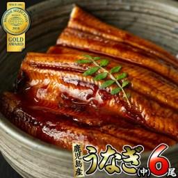 【ふるさと納税】鹿児島県大隅産!うなぎの蒲焼き6尾<計780