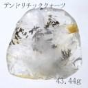 デンドリティッククォーツ【一点もの】 天然石 パワーストーン レア 水晶 デンドライト