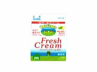 中沢 フレッシュクリーム 45% 200ml