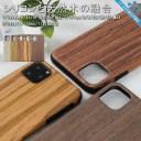 【送料無料】iphone 12 11 pro max iPhone8 X max 8plus iphone7ケース iphone7 plusケース 天……