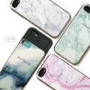 名入れできる iPhoneSE 第2世代 SE2 iPhone11 Pro Max iPhoneXs XR iPhone8 7 plus 6/6s Galax……
