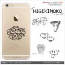 【送料無料】【1000円ポッキリ】【対応機種230種以上】楽天モバイル UQモバイル iPhone 12 SE2……