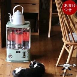 【北海道送料無料】アラジンストーブ タイマー付き 石油ストー
