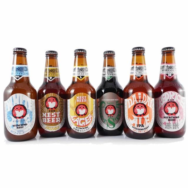 敬老の日 ギフト クラフトビール 飲み比べセット 常陸野ネストビール 6本セット 茨城県 木内酒造 ビール 国産クラフトビール・地ビール 送料無料 楽ギフ_のし ラッキーシール対応