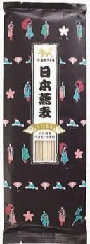 【送料無料】日本蕎麦  20束 国産そば粉、小麦粉にこだわり作る本物の日本そば