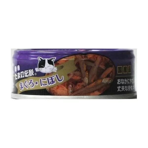 [プリンピア]キャットフード ウェット 缶詰 食通たまの伝説 まぐろ・にぼし 80g [国産][正規品] #w-109853
