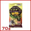 【あす楽】ドギーマン ハムスター・リスのカットチーズ 70g #w-133982-00-00