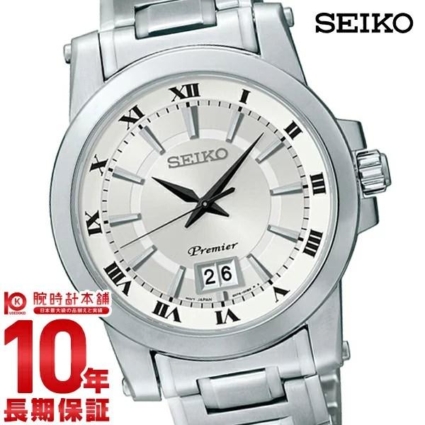 competitive price 8ab0b 8686e アウトレット腕時計福袋!セイコー10万円福袋の中身と入手方法 ...