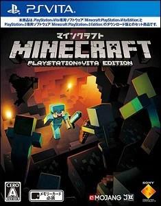 【PSVita】マインクラフト:PlayStation Vita Edition(PS3ダウンロード版プロダクトコード同梱)