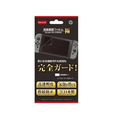 【マラソンでポイント最大39倍】コロンバスサークル Nintendo Switch用 液晶画面フィルム 極 CC-NSSKF-CL