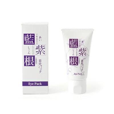 目もと ケア フェイスパック 美容グッズ 紫根 エキス 化粧水 藍と紫根の目元パック 送料無料 n2