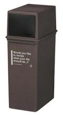 フロントオープンダスト ゴミ箱 カフェスタイル深型 ブラウン【代引き不可】【同梱B】【ポイント最大16倍】