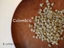 【コーヒー生豆】コロンビア ピコクリストバル <内容量>400g