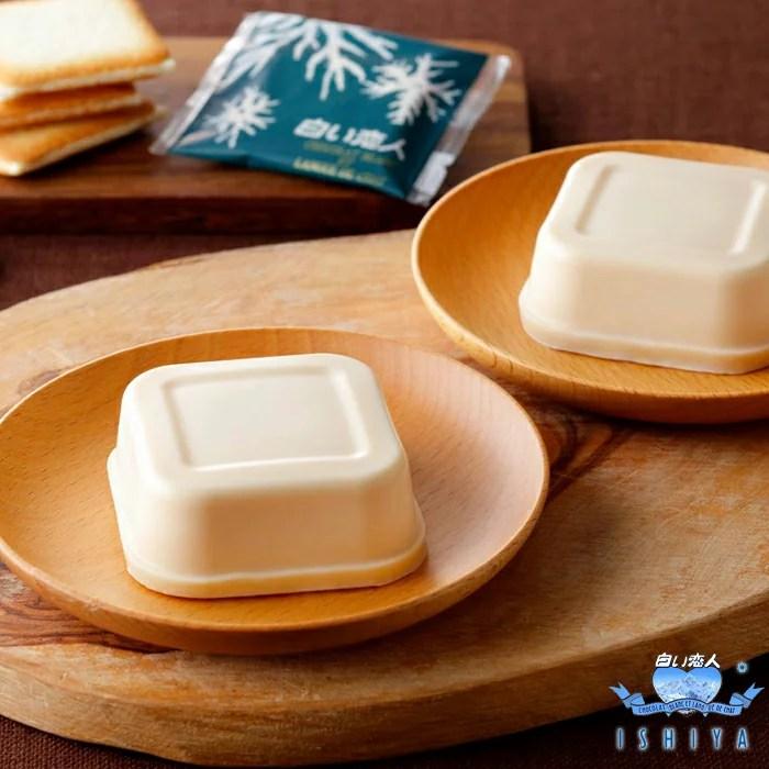 石屋製菓 ホワイトチョコレートプリン 3個入 北海道スイーツ 白い恋人 ホワイト