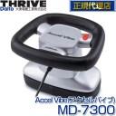 スライヴ(THRIVE) MD-7300 ブラック アクセルバイブ(Accel Vive) {コンパクトマッサージャー} 大東電機工業 スライブ 振動マッサージ機..