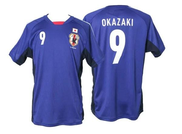 【FLAGS TOWN】 フラッグスタウン 2012 日本代表 コンフィットシャツ WSP 9番 岡崎 /ABCマート楽天市場店 10P02jun13