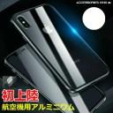 iphone10 ケース iphone se ケース マグネット 両面 ガラス iPhonexr カバー iPhone xr ケース……