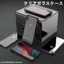 iphone se ケース iphone7ケース クリアガラスケース アイフォン8ケース iphone xr ケース iph……