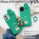 iPhone12 ケース mini Pro Max おしゃれ かわいい ソフト シリコン iPhone 11 XR SE2 8 7 オモ……