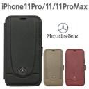 メルセデス・ベンツ 公式ライセンス品 iPhone11Pro iPhone11 iPhone11ProMax 手帳型ケース 【 ……