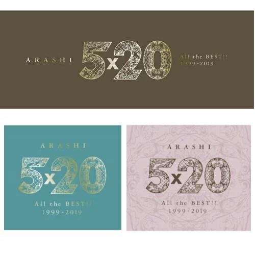 即納 希少品/送料無料 5×20 All the BEST!! 1999-2019 嵐ベストアルバム