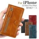 iPhone13 ケース 手帳型 iPhone13 Pro ケース iPhone13 mini ケース iPhone13 Pro Max ケース ……