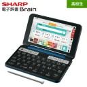 シャープ カラー電子辞書 ブレーン Brain 高校生モデル PW-SS6-K ネイビー系【送料無料】【KK9N0D18P】