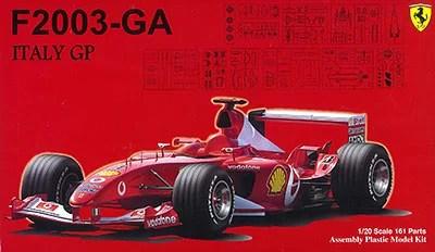 1/20 グランプリシリーズ No.30 フェラーリF2003-GA イタリアグランプリ プラモデル(再販)[フジミ模型]《取り寄せ※暫定》