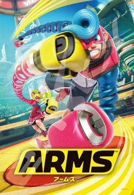 ジグソーパズル ARMS 300ピース(300-1310)[エンスカイ]《発売済・在庫品》