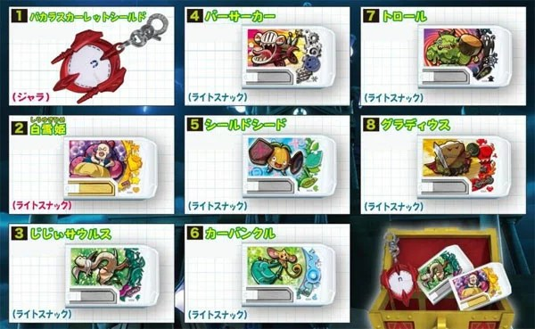 スナックワールド トレジャラボックスガム3 10個入りBOX (食玩)[タカラトミーアーツ]《発売済・在庫品》