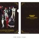 クリアファイル「K SEVEN STORIES」04/集合デザイン ブラック[A3]《12月予約》