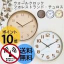 フォレストランド 壁掛け時計 連続秒針[時計 壁掛け 掛け時計 電波時計ではありません ウォールクロック 送料無料 静か 木目調 かわい..