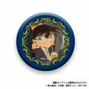 名探偵コナン 缶バッジコレクション Vol.2 江戸川コナン B 単品 缶バッジ