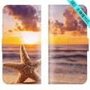 スマホケース 全機種対応 手帳型 iPhone 12 SE 2 11 pro Max XS 海 ハワイアン THE BEACH ビー……