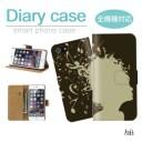 スマホケース 手帳型 iPhone 12 SE2 11 pro XR 全機種対応 音符 音楽 アート ピアノ ファッシ……