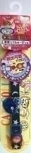 【ターキー】ねこモテ イスタンブール03 首輪(青) ★ペット用品 ※お取り寄せ商品【RCP】【02P03Dec16】