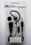 小型タイピン型マイク(耳かけ式) スタンダード MH-381A4B (SR100A/SR70A/FTH-307/308など用) (MH381A4B) ライセンスフリー無線 フ..