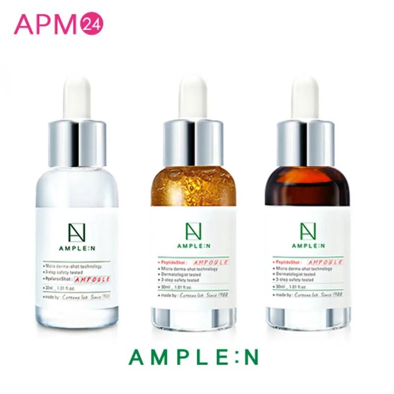 濃縮美容液 コリアナ COREANA アンプルエヌ オススメの美容液 ヒアルロン酸/ ビタミンC /