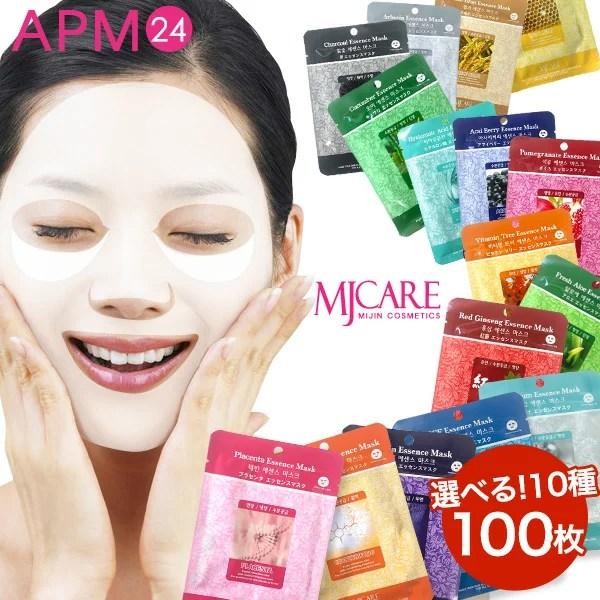 パック シートマスク 100枚 個包装 顔 マスクパック MIJIN ミジン 送料無料 オススメ10