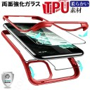 軽量 柔らかフレーム 両面強化ガラス TPU アイフォン iPhone13 Pro ケース 第2世代 iphone se ……