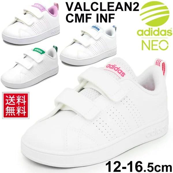 アディダス ベビー キッズ スニーカー adidas neo Label VALCLEAN2 CMF