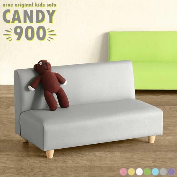 キッズソファー おしゃれ ソファ 子供 子供用 キッズソファ 合皮 ソファー かわいい 子供用椅子