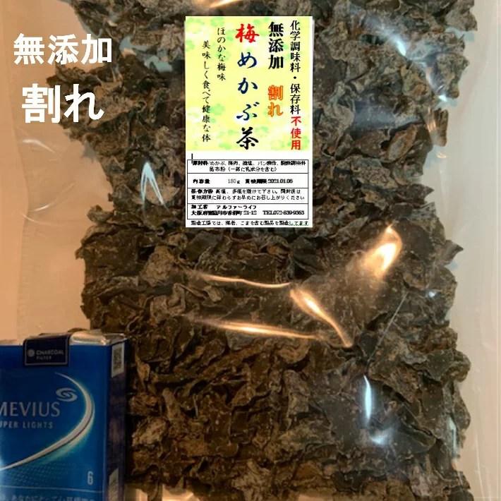 めかぶ茶 割れ 無添加 めかぶ めかぶスープ 健康茶 化学調